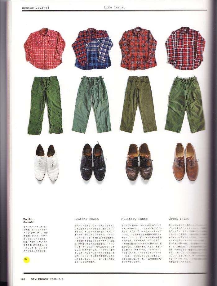 Brutus Stylebook - Page 2