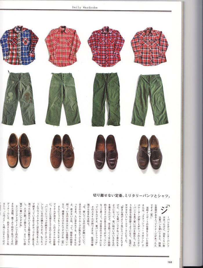 Brutus Stylebook - Page 3
