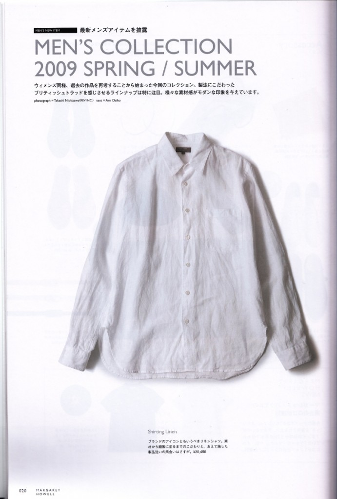 MHL Linen Shirting