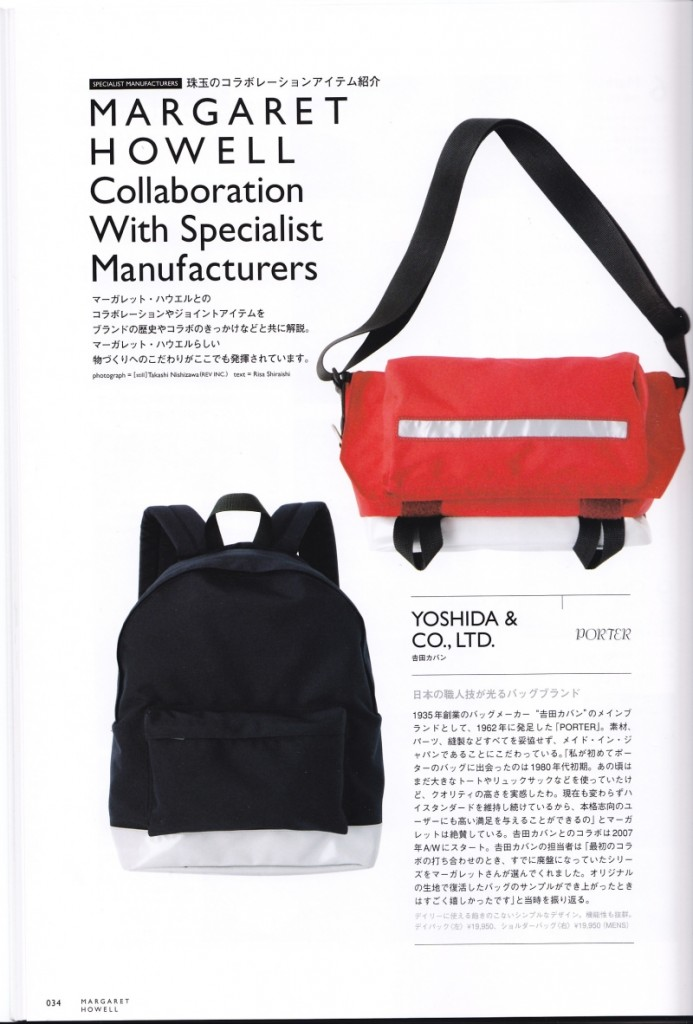 MHL x Porter/Yoshida Collaborations