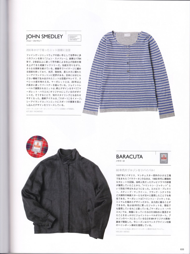 MHL x John Smedley and Baracuta Collaborations