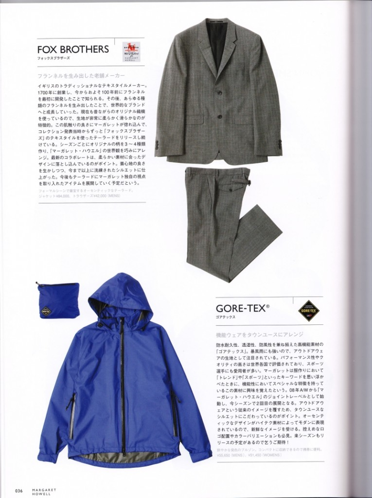 MHL X Fox Brothers and Gore-Tex Collaborations