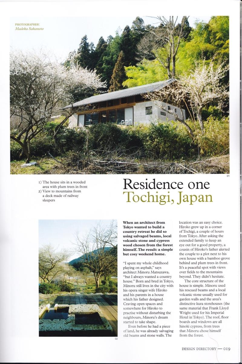 Minoru Matsuzawa in Monocle - page 1