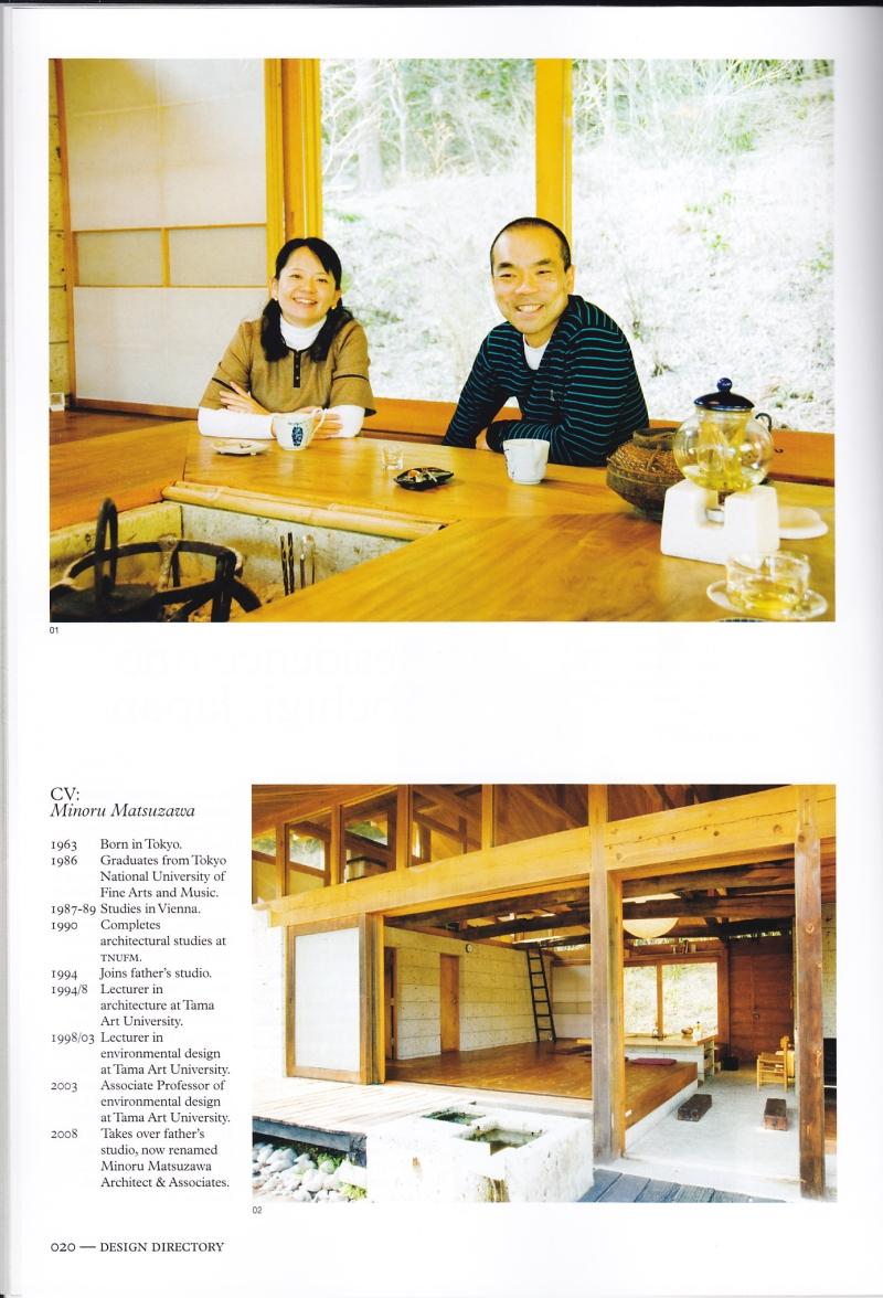 Minoru Matsuzawa in Monocle - page 2