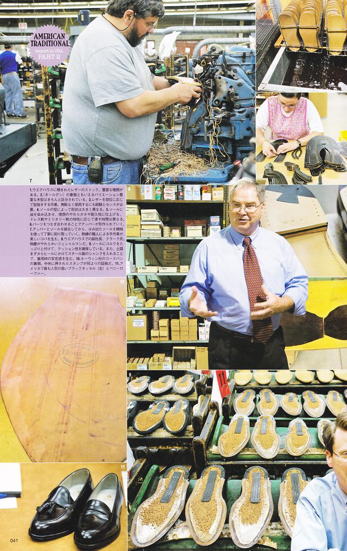 Alden Factory Visit - Beams - Page 1