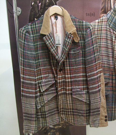 Country House Jacket