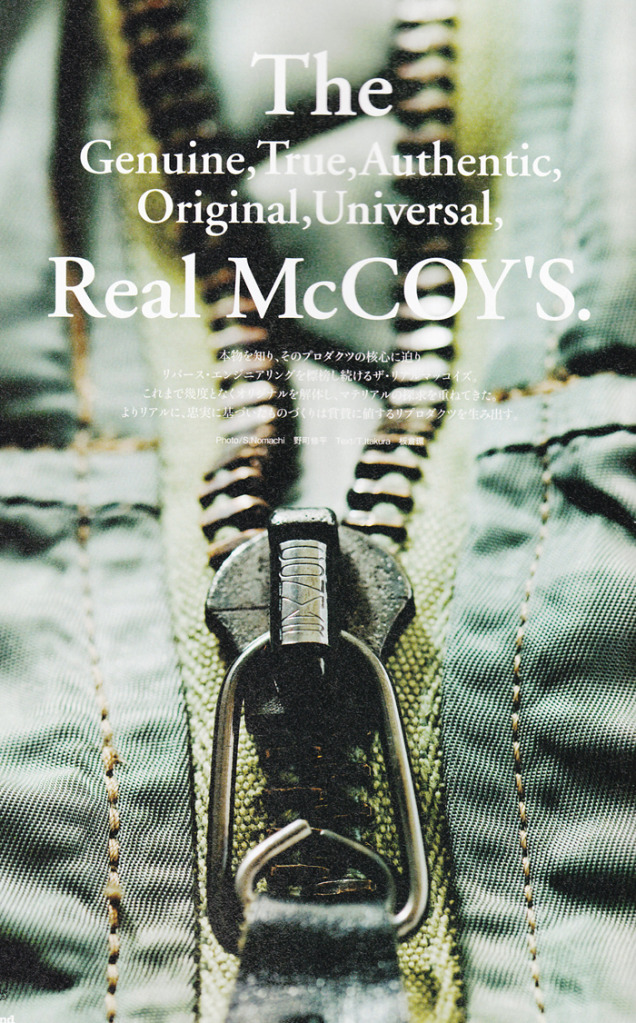 Real McCoy's Flight Jacket