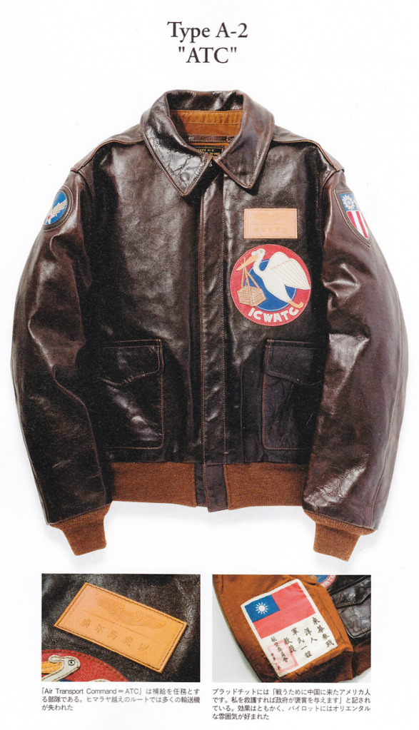 Real McCoy's Type A-2 Jacket ATC