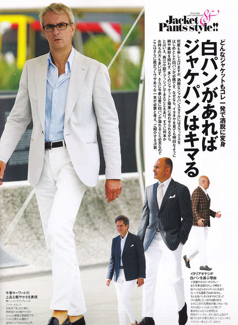 White Pants for Summer - Example 4