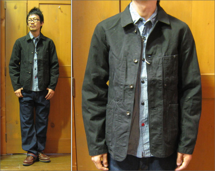 Engineered Garments Black Canvas Engineer Jacket Front