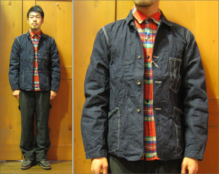 Engineered Garments Indigo Denim Engineer Jacket Front 2