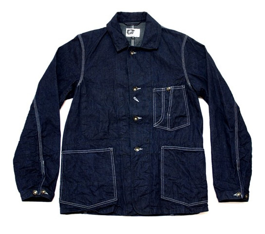 Engineered Garments Engineer Jacket