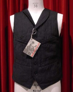Engineered Garments Quilted Shawl Collar Vest