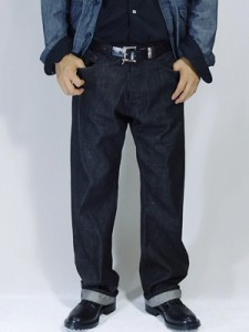 Engineered Garments Type 200 Jeans - 1