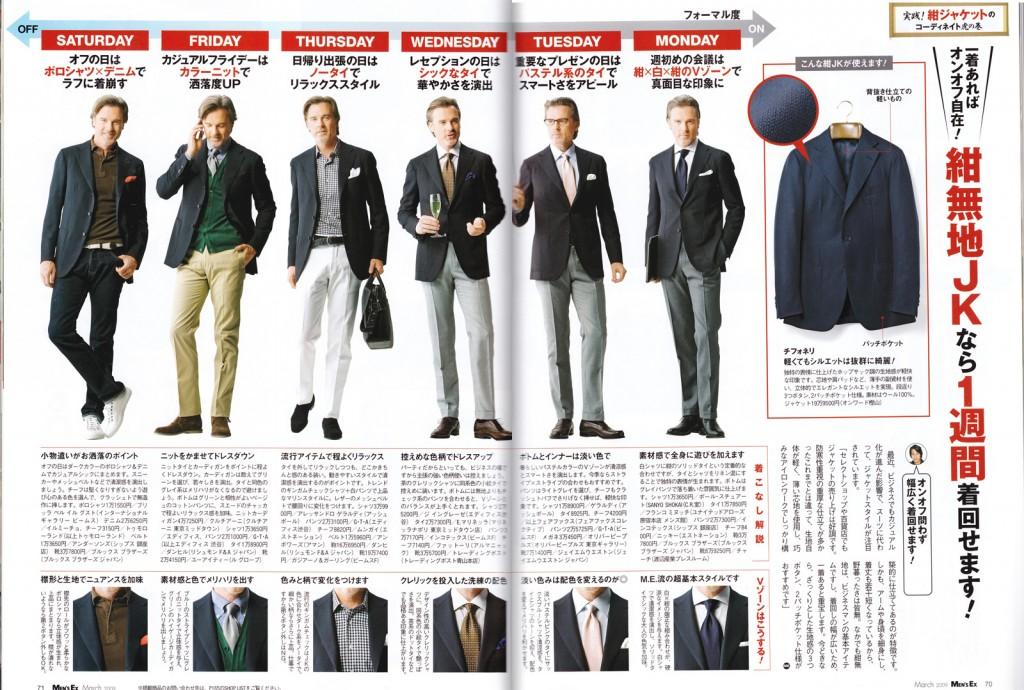 Navy Sportcoats