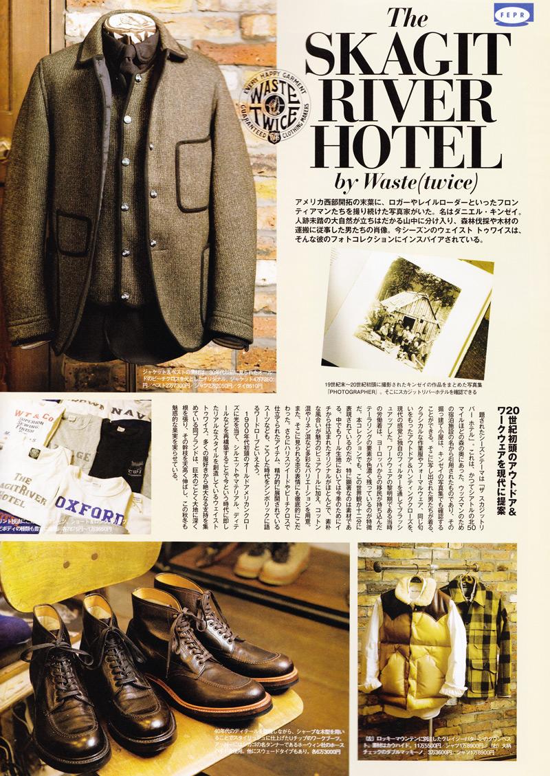 skagit_river_hotel_ad_1