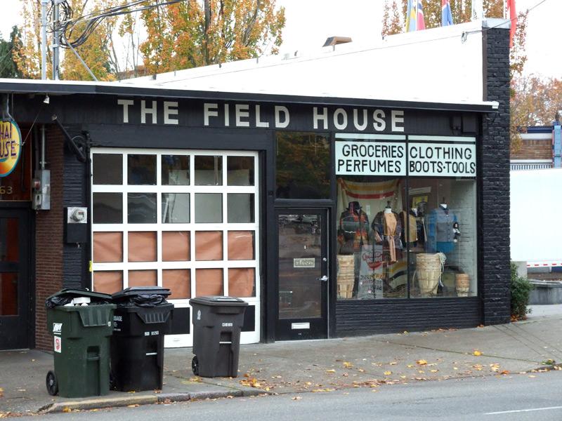 field_house_01