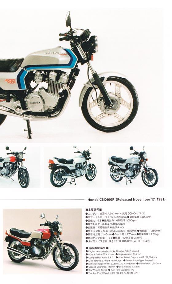 honda_design_11