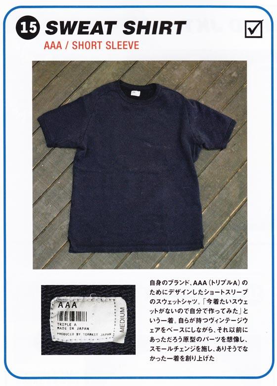 sweatshirt_07