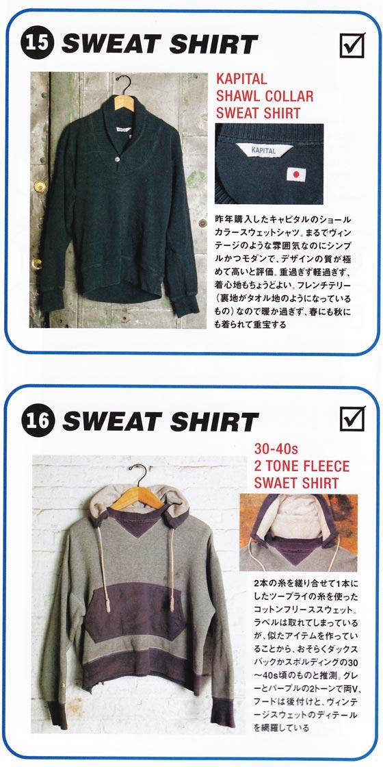 sweatshirt_08
