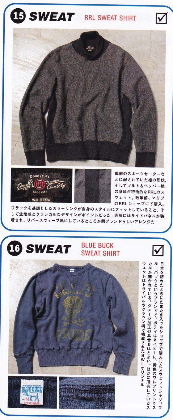 sweatshirt_10