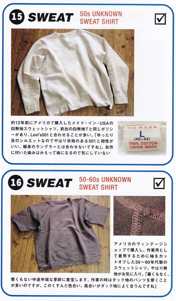 sweatshirt_11