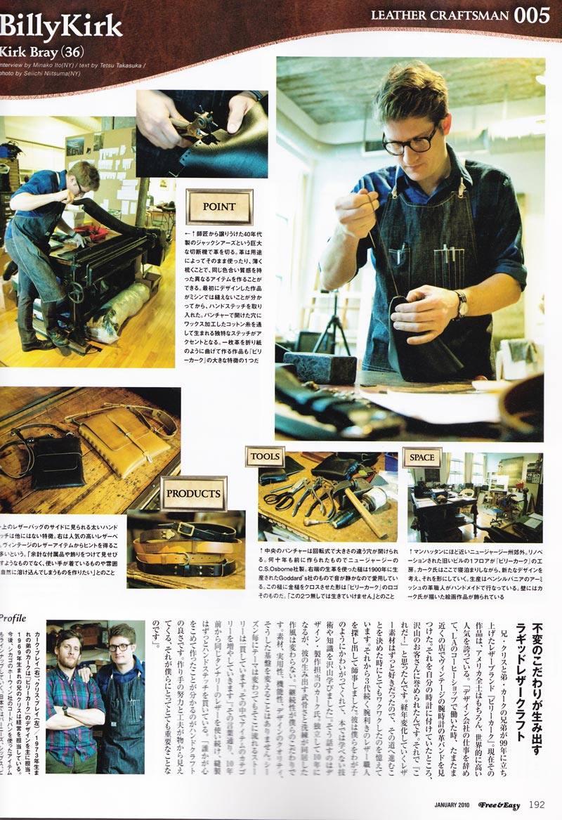 mr_leather_4