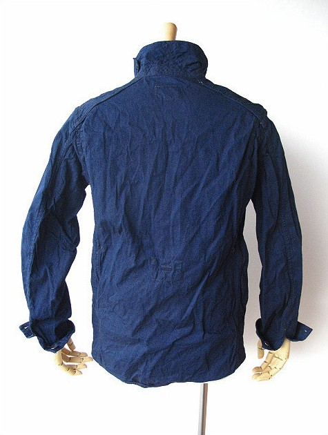 Engineered Garments Highland Jacket 2