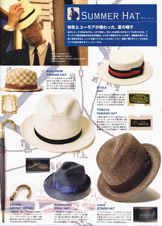 straw_hats_1