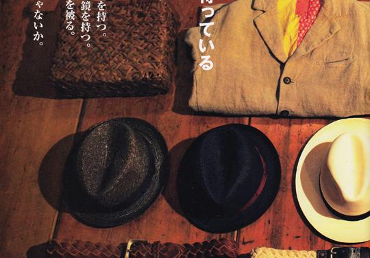 straw_hats_5