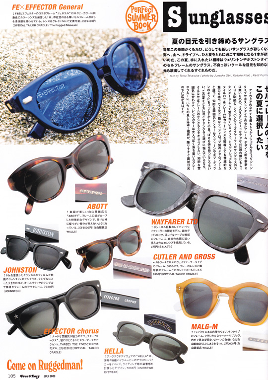 sunglasses_01