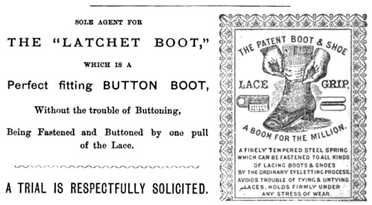 button_boot_ad_1