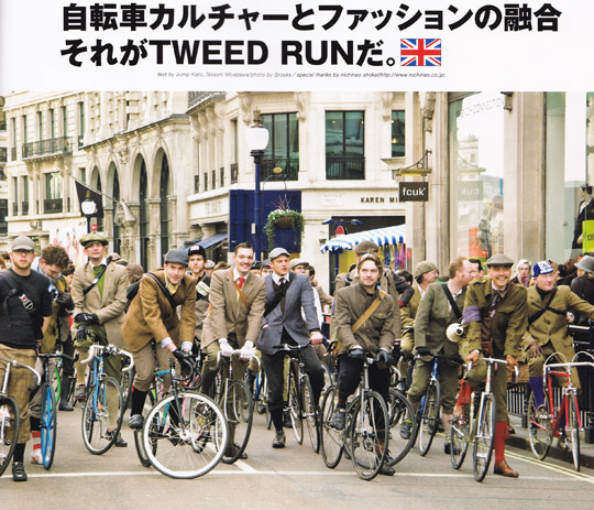 jacket_run_01