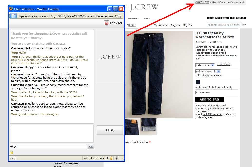jcrew_chat