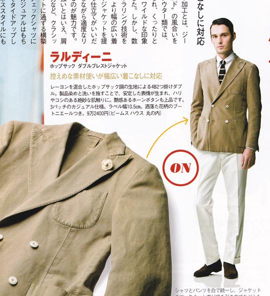 un_jackets_3