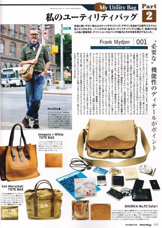 frank_jcrew_bags_s