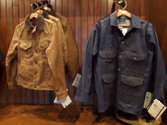 levi_filson_collection_1