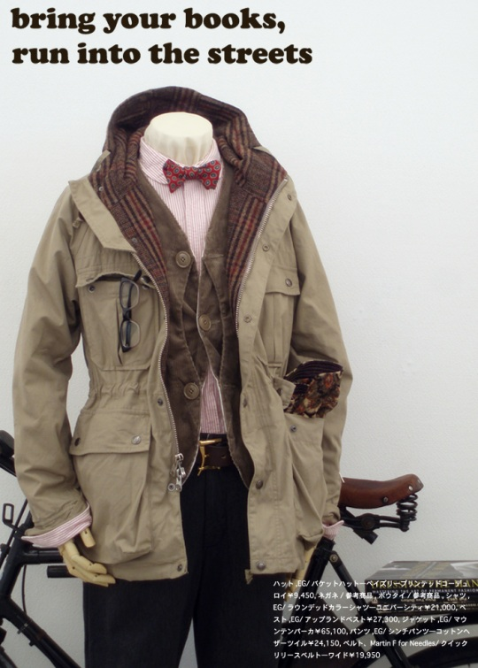 Engineered Garments Mountain Parka