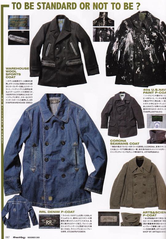 pcoat_2