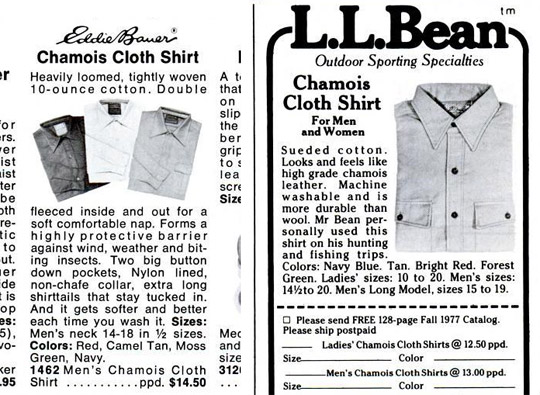 chamois_cloth_shirts