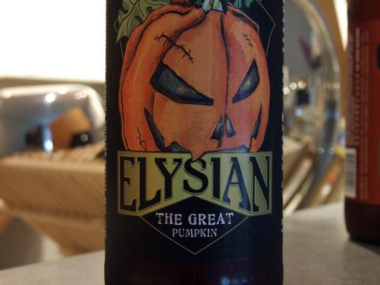 pumpkin_beers_4