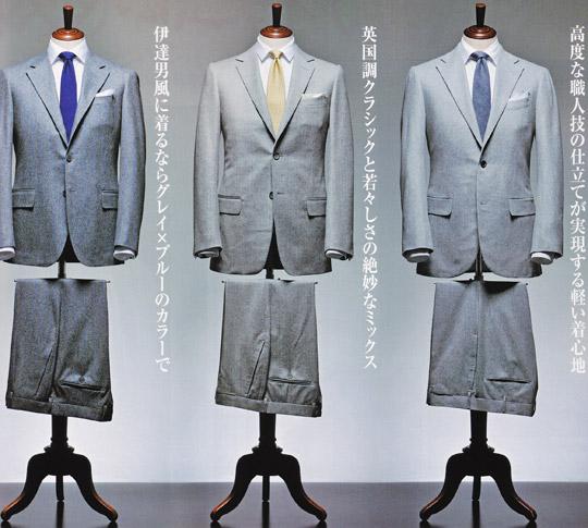 flannel_suit_3