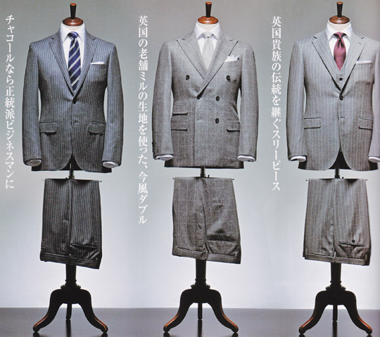 Grey Flannel Suits Mister Crew