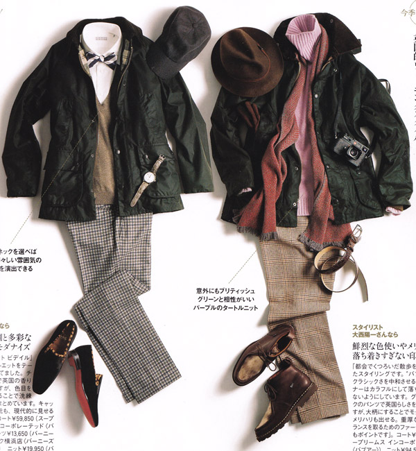 barbour_pairing_3