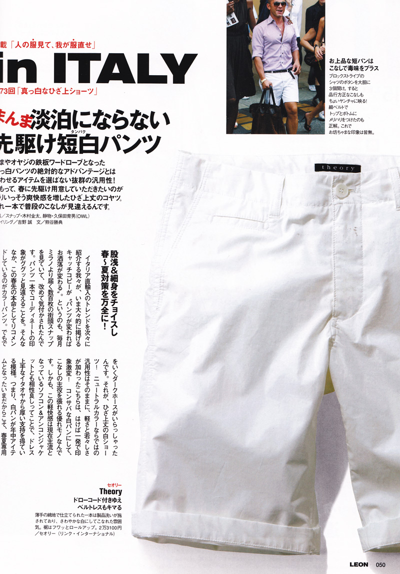 white_04