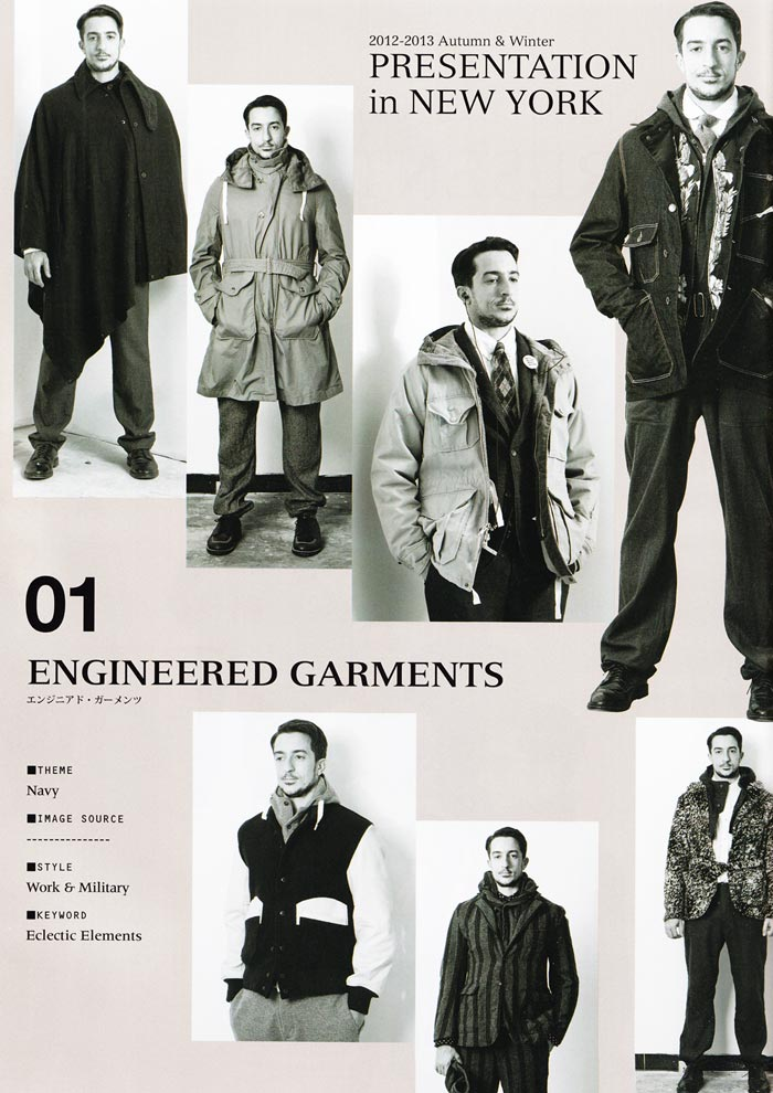 Engineered Garments Fall Winter 2012